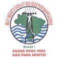 El Movimiento de Afectados por Represas (MAB), que ha basado su lucha histórica en la defensa de las poblaciones afectadas por hidroeléctricas, y junto con otros sectores organizados propone la […]
